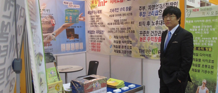 It is scientific business based on Sasang constitution–type medicine.